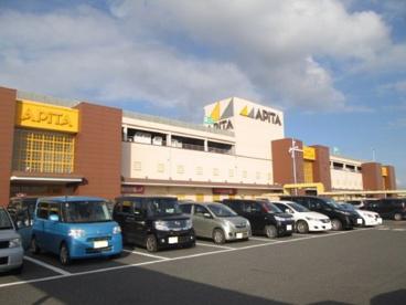 アピタ 各務原店の画像1