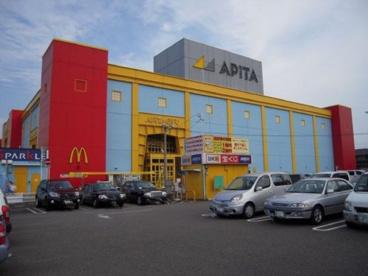 アピタ 岐阜店の画像1
