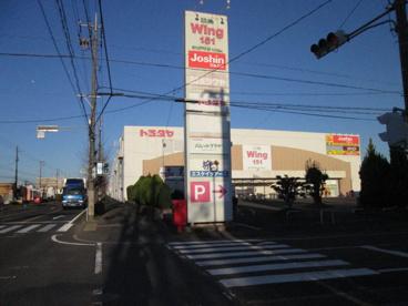 トミダヤ 羽島店の画像1