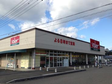 バロー 武芸川店の画像1