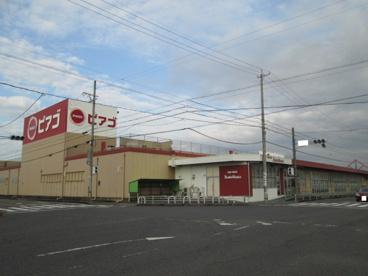 ピアゴ 笠松店の画像1