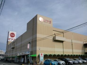 ピアゴ 長良店の画像1