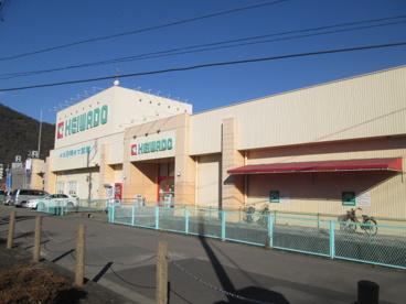 平和堂東海・日野店の画像1