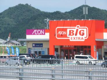 ザ・ビッグエクストラ 山県店の画像1