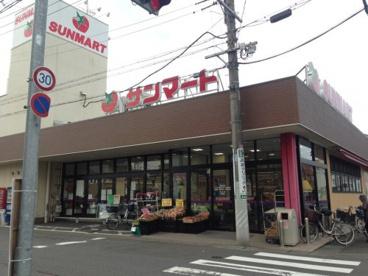 サンマートサカイ東栄店の画像1