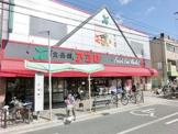 食品館アプロ 生野小路店