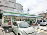 ファミリーマート小路駅東店