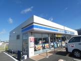 ローソン 袋井川井店