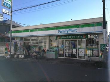 ファミリーマート 五香駅東口店の画像1