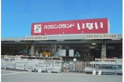 いない東山店の画像1
