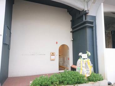 モーツァルト兵庫駅ナカ小規模保育園の画像1