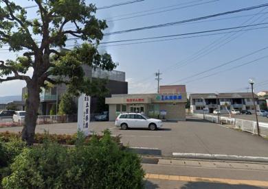 里島土屋薬局の画像1