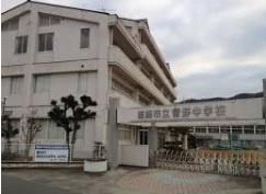 菅野中学校の画像1