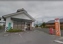 小島田郵便局