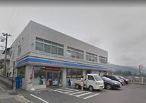 ローソン 湯田中駅前店
