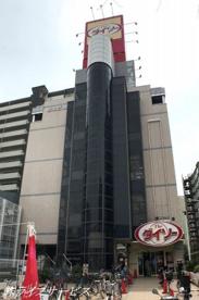 ザ・ダイソー 新大阪店の画像1