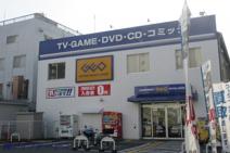 ゲオ 三国本町店