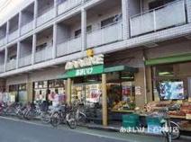 スーパーあまいけ 上石神井店