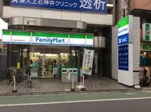 ファミリーマート トモニー上石神井駅店