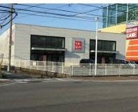 ユニクロ飾磨店の画像1