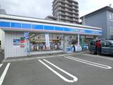 ローソン札幌本郷通十三丁目店