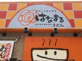 はなまるうどん札幌本郷店