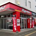 ピザハット南郷店