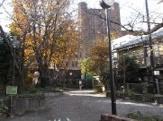 白金台四丁目児童遊園
