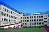 新宿区立 四谷第四小学校