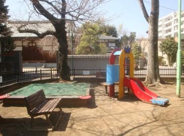 絶江児童遊園の画像1