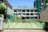 新宿区立柏木小学校