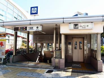 大阪メトロ千日前線「今里」の画像1
