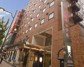 赤坂陽光ホテルの画像1