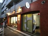 日本橋動物病院