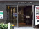 日本橋浜町耳鼻咽喉科