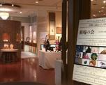 ホテル椿山荘東京 アートギャラリー