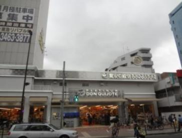 プラチナ ドン・キホーテ白金台店の画像1