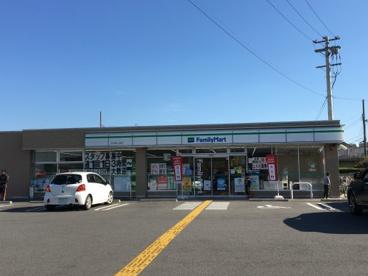 ファミリーマート 伏見桃山南店の画像1