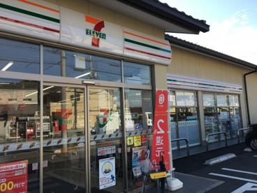 セブンイレブン 伏見桃山南口店の画像1