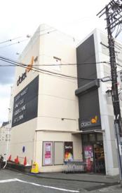 daiei(ダイエー) 桜井駅前店の画像1