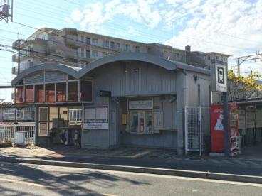 桃山南口の画像1