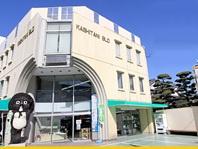 カシタニ手柄店の画像1