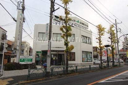 JA東京スマイル柴又の画像1