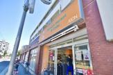 アコレ 平和台1丁目店