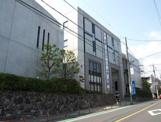 私立自由ケ丘学園高校
