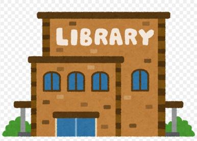 追手門学院大学附属図書館の画像1
