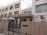 田島小学校