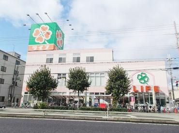 ライフ 生野林寺店の画像1