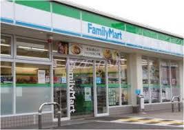ファミリーマート田島5丁目店の画像1