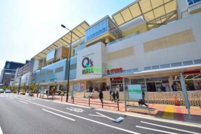 イトーヨーカドー あべの店の画像1